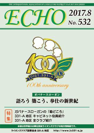 eco532.jpg