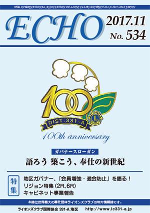 eco534.jpg