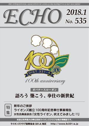 eco535.jpg
