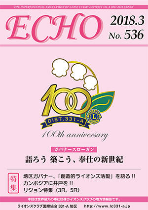 eco533.jpg