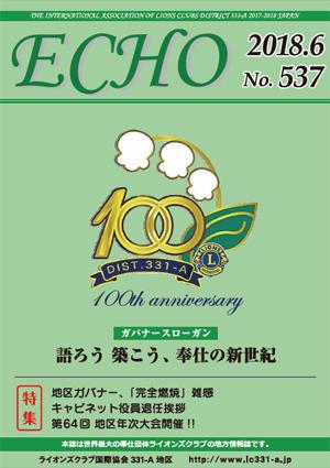 eco537.jpg